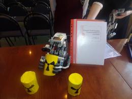 Межмуниципальный конкурс по техническому творчеству