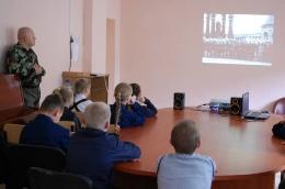 День в музее для российских кадет